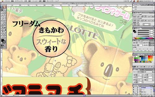 スクリーン 15.jpg