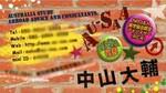 名刺2のコピー.jpg